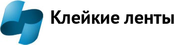 Производство скотча в Магнитогорске: изготовление клейких лент на заказ
