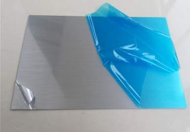 Защитная пленка для анодированного алюминия в Магнитогорске